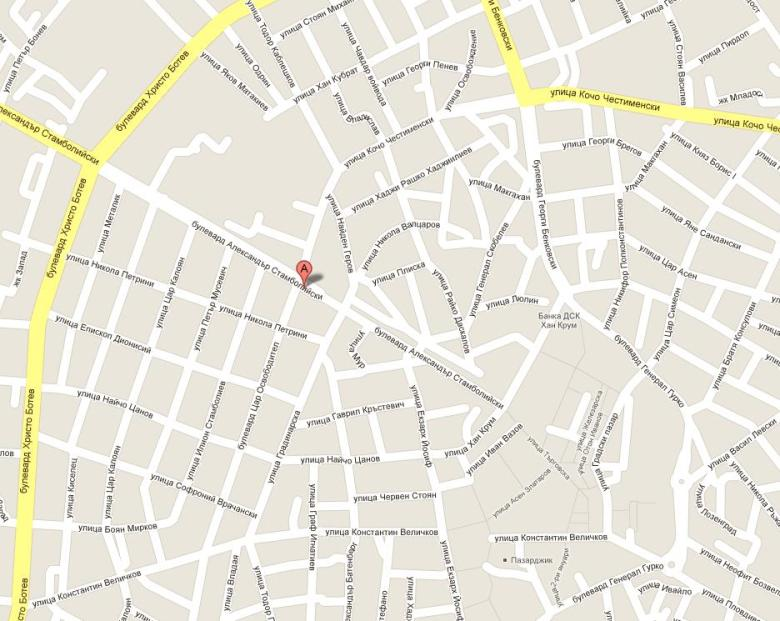 Заложни къщи Доверие Пазарджик