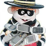 Откраднат GSM